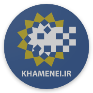 The Official Site of Imam Khamenei (khamenei.ir)