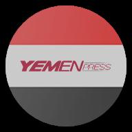 Yemen Press